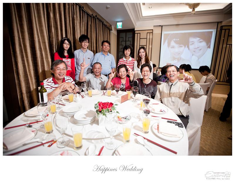 [婚禮攝影]勝彥&姍瑩 婚禮宴客_053