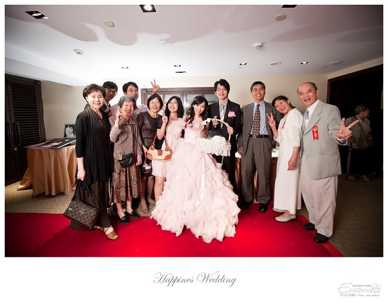 [婚禮攝影]勝彥&姍瑩 婚禮宴客_124