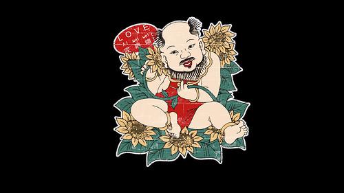 Love Ai Weiwei 壁纸 1920x1080