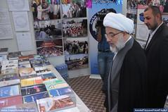زيارة سماحة الشيخ عبدالمهدي الكربلائي لمعرض ربيع الشهادة الدولي للكتاب 7