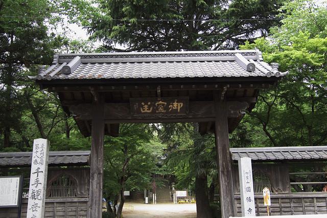 110503_094423_太田_園福寺_十二所神社