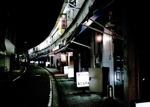YOKOHAMA INSIDE ☆ Noge III