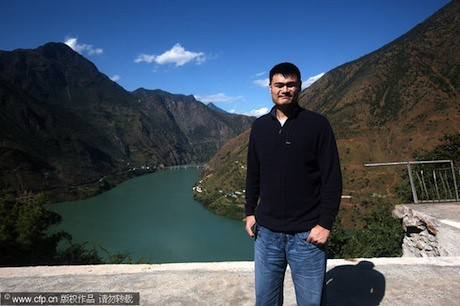 October 27th, 2011 - Yao Ming in Ninglang county