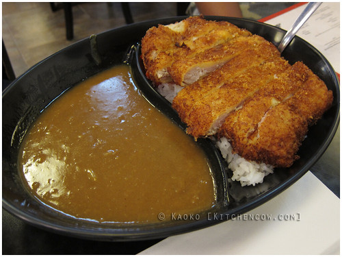 Benii Restaurant Guam - Katsu Curry