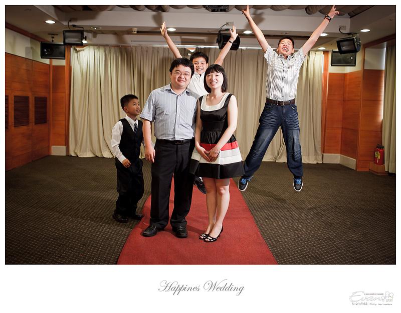 婚禮攝影-Ivan & Hele 文定_197