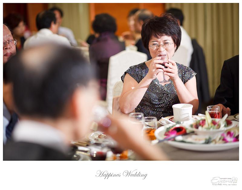 婚禮攝影-Ivan & Hele 文定_167