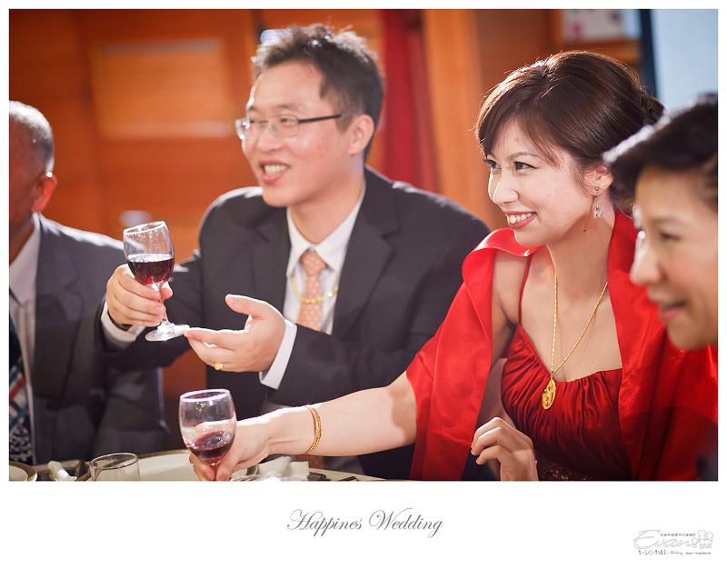 婚禮攝影-Ivan & Hele 文定_175