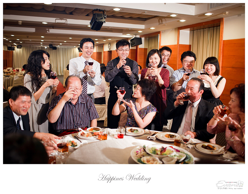 婚禮攝影-Ivan & Hele 文定_191