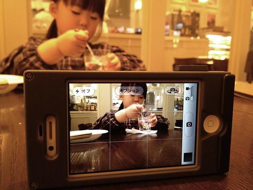 iCam - iPhone4 case.