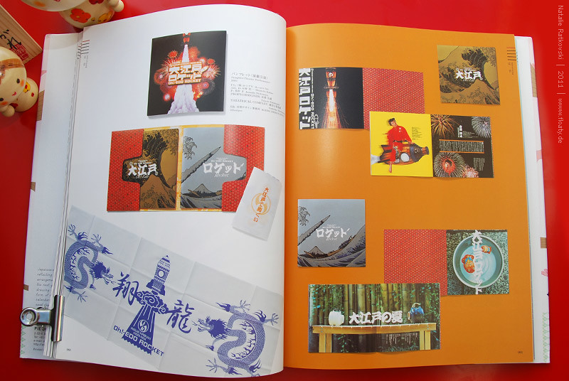Neo Japanesque Graphics, 08