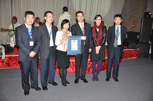 WAGA 2011 – Director General's Roll of Excellence