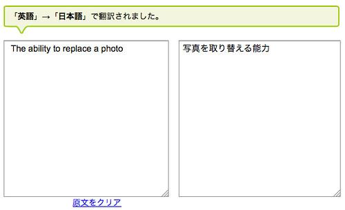 flickr1-9