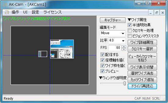 AK-Cam01