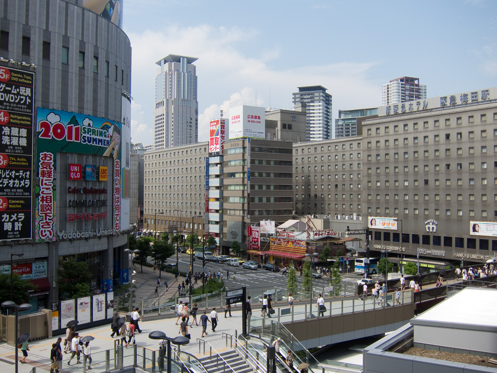 the northeast area of Osaka Station