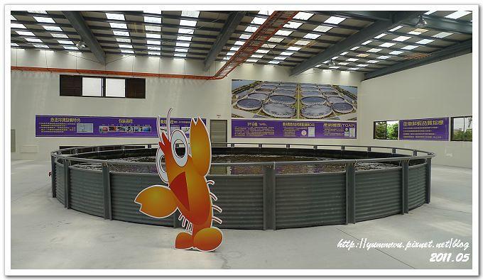金車水產養殖中心 (3)