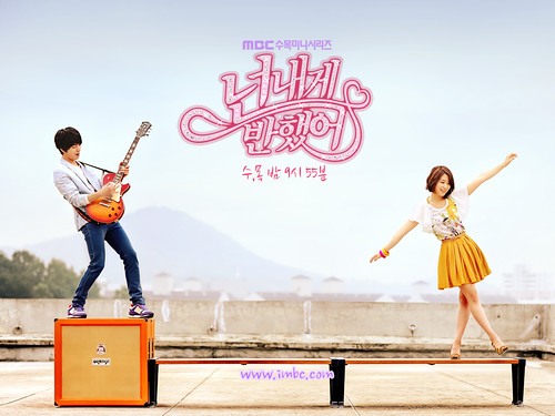 Heartstrings / You've Fallen For Me Wallpapers and Posters 1024_768_1