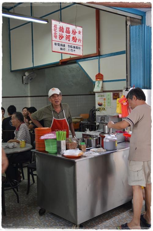 Chee Cheong Fun Stall @ Thean Chun
