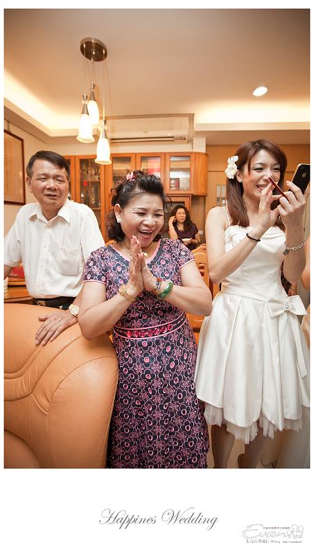 [婚禮記錄]致仲秀騏結婚紀錄_078