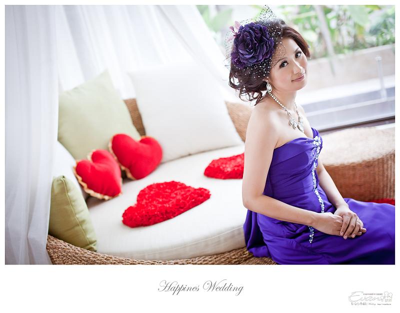 [婚禮記錄]致仲秀騏結婚紀錄_253