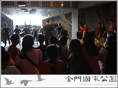 2011-小學生認識金門國家公園環境教育活動-11.jpg