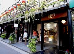 PA050080 (Candy in Portland) Tags: street shanghai jingantemple clothingshop tianzifang