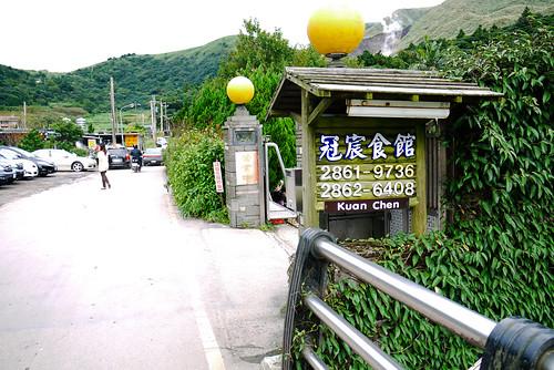 20111010_155534_陽明山