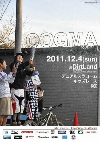 cogma11flyer1_2