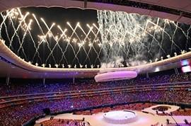 Rede Globo usa imagens dos Jogos Pan-Americanos sem autorização by Portal Itapetim