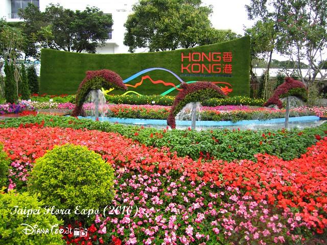 Taipei Flora Expo 06