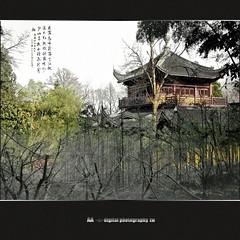 HanShan Temple (AA Dagital Photography) Tags: niceshot fleursetpaysages blinkagain asquaresuperstarstemple lelitedespaysages