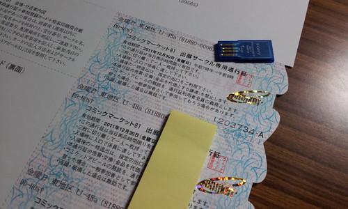 2011-11-05 18.50.48.jpg