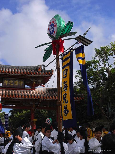 111103琉球王朝祭り首里「古式行列」(首里城祭の最終日)8