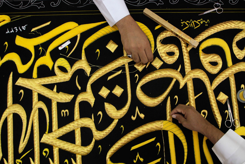 Workers embroider the Kiswa, a silk cloth covering the Holy Kaaba, in the holy city of Mecca
