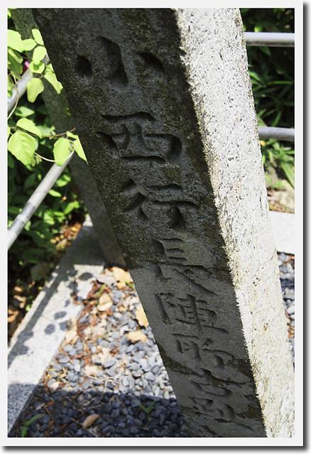110521_104452_関ヶ原_小西行長陣地跡