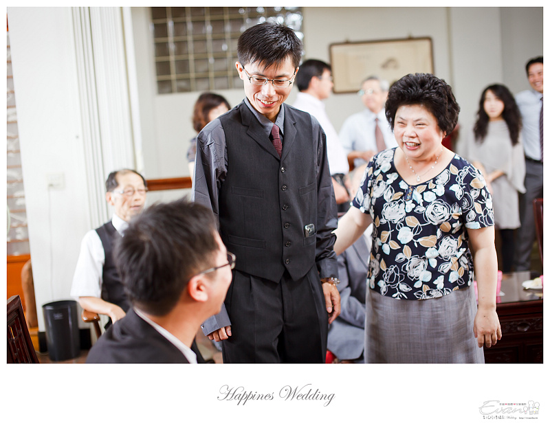 婚禮攝影-Ivan & Hele 文定_100