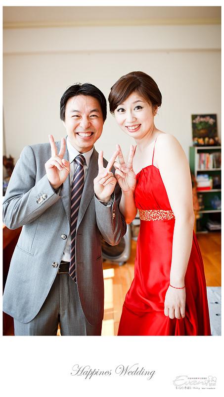 婚禮攝影-Ivan & Hele 文定_103