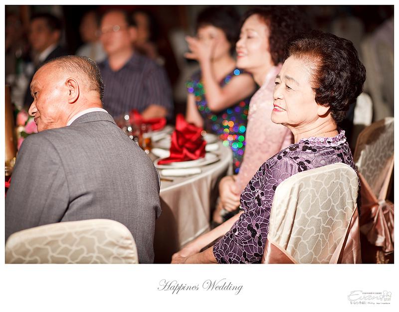 婚禮攝影-Ivan & Hele 文定_157
