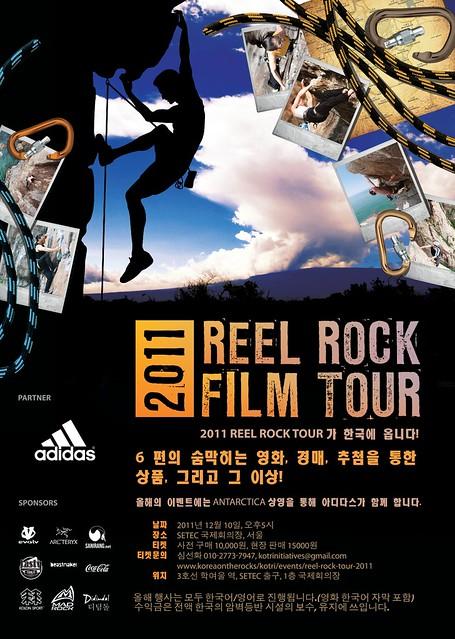Korean_poster_2011