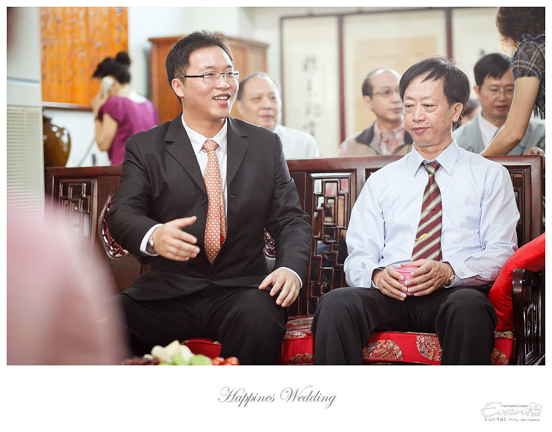 婚禮攝影-Ivan & Hele 文定_088