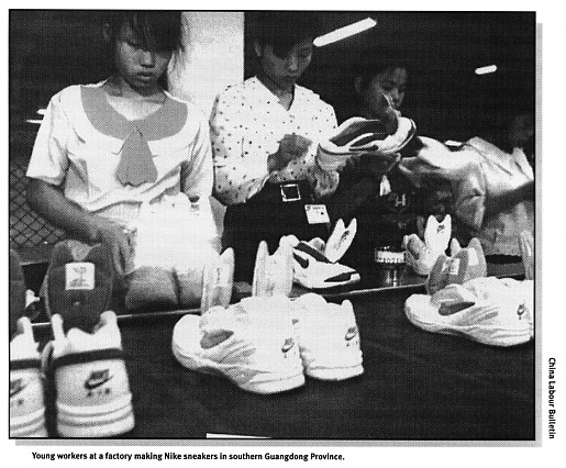 Young workers at factory making Nike sneakers in Southern Guangdong province. (China Labor Bulleting)