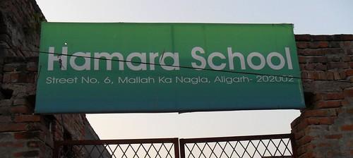 Hamara School