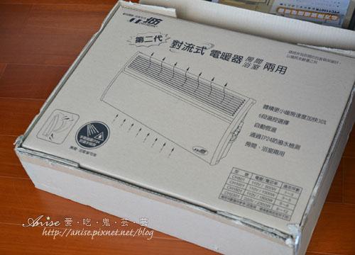 北方電暖器002.jpg