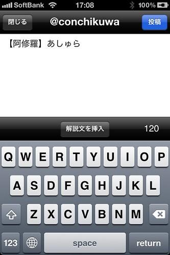20110701_h36
