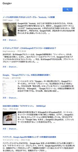 スクリーンショット(2011-07-08 8.39.52)