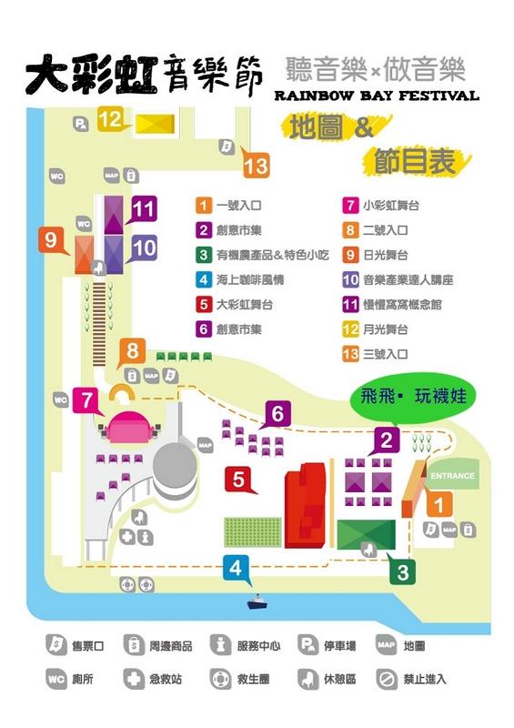 nEO_IMG_110929_map (1).jpg