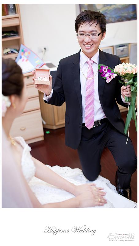 [婚禮記錄]致仲秀騏結婚紀錄_100