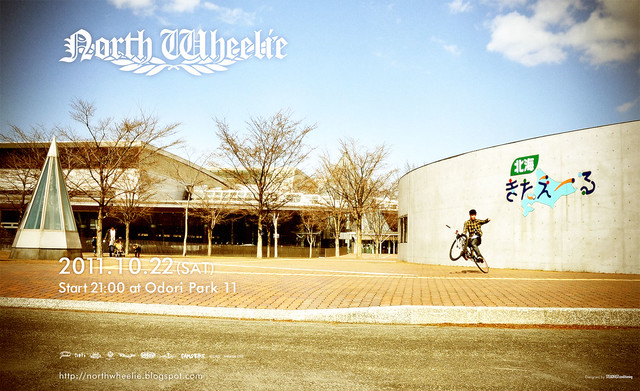 NORTH WHEELIE 2011/10/22(SAT)21:00~