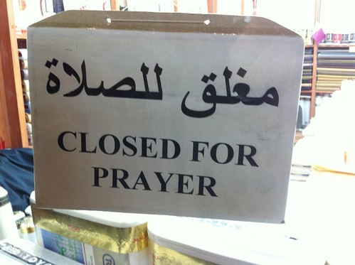 Closed for Prayer