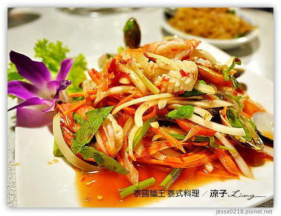 泰國麵王 泰式料理 10