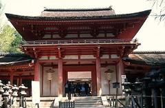 canvi_format (rpsmon) Tags: temples japonesos